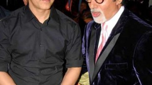 Aamir Khan I Can Never Compete With Amitabh Bachchan