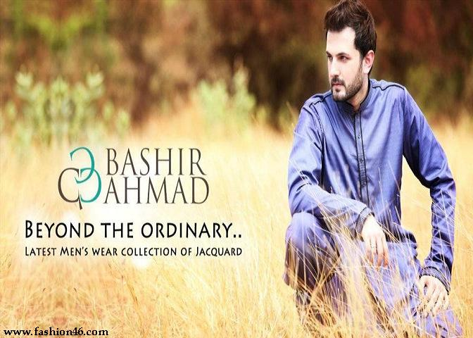 Winter Dresses 2013 For Men by Bashir Ahmad Textile