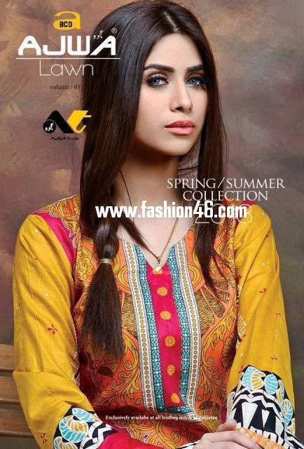 Al Hamra Textiles Latest Ajwa Lawn Collection 2013