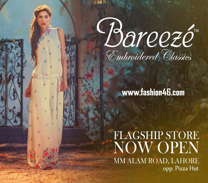 Bareeze 2013 Spring Summer collection for girls