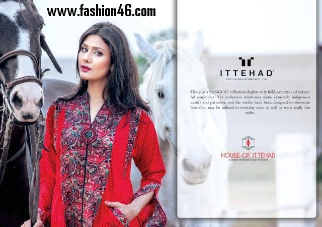 Ittehad Rangoli Latest Spring Summer Lawn Collection Latest Almirah Spring Summer Lawn Collection 2013 for Women