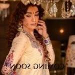 Jamdani Royal Men and women Dresses 2013 by Ajwa Textile-1