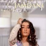 Jamdani Royal Men and women Dresses 2013 by Ajwa Textile-3