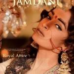 Jamdani Royal Men and women Dresses 2013 by Ajwa Textile-4