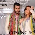 Jamdani Royal Men and women Dresses 2013 by Ajwa Textile-6