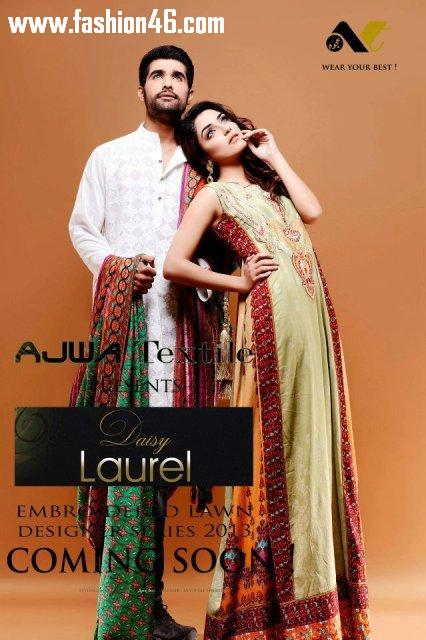 Jamdani Royal Men and women Dresses 2013 by Ajwa Textile