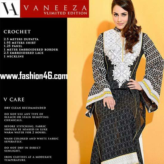 Latest Women VANEEZA V LAWN Spring Dresses Collection 2013