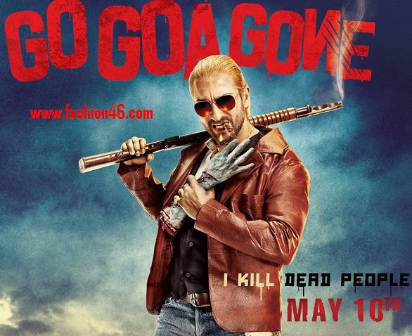 Latest Bollywood news, Bollywood gossips, celebrity news, celebrity gossip, life and style, sharmila tagore, goa goa gone, x-rated, dialogues, saif ali khan, pics of saif ali khan, saif ali khan new movie, kareena kapoor and saif ali khan, saif ali khan picture, saif ali khan movies