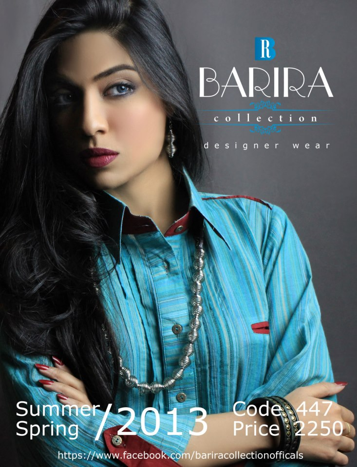 Stylish Women Spring Summer 2013 Collection by Barira Stylish Women Spring Summer 2013 Collection by Barira