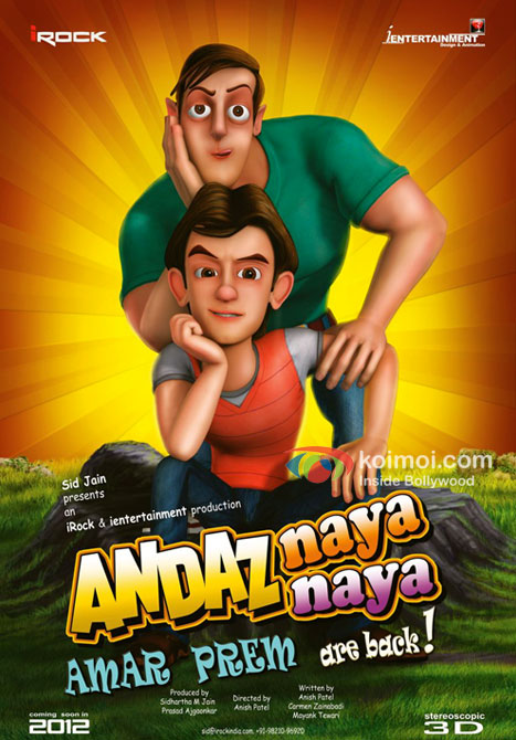 Andaz Apna Apna 3D film animated version shelved