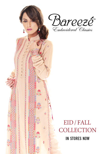 Latest fashion trends, latest fashion news, latest dresses, awesome stuff, life and style, women dresses, women formal dress, latest fashion dresses, bareeze eid-ul-azha fall dresses, fall dresses collection, bareeze fall dresses 2013, latest fall dresses collection,  Pakistani fashion brand, embroidery and laces, embroidery dresses 2013, women fashion, fall dresses for ladies