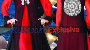 Eid ul Azha Rubashka Ladies Fashion Collection 2013