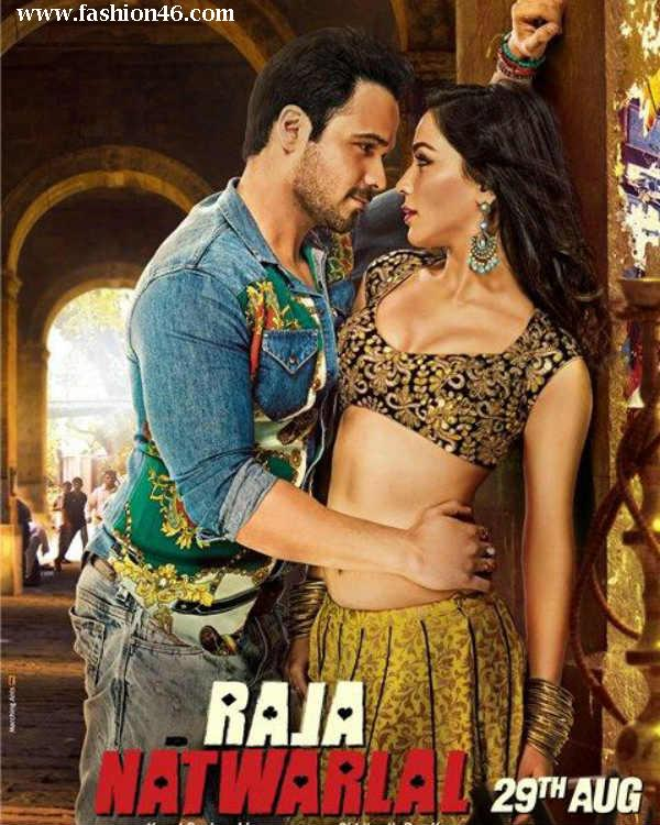 latest bollywood news, latest bollywood movies, latest celebrity new and gossips, Pakistani celebrity, pak models, bollywood celebrity, bollywood upcoming films, Raja Natwarlal (2014 Film), emraan hashmi, emraan hashmi new movie, emraan hashmi pics, emraan hashmi news, Humaima Malik and Emraan Hashmi, Humaima Malik pics, Humaima Malik new movie, Humaima Malik hot