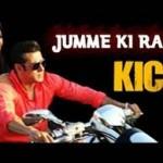 'Kick 2014' will be Salman's big hit Arbaaz Khan-8
