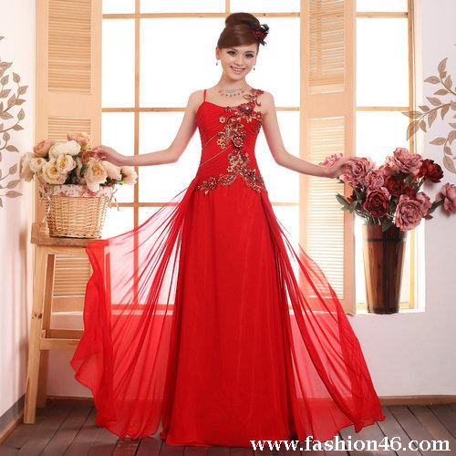 Korean Stylish Party Wear Dresses 2014