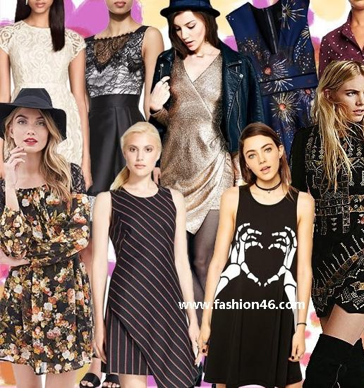 Latest Fall Fashion Stylish Dresses For Every Occasion